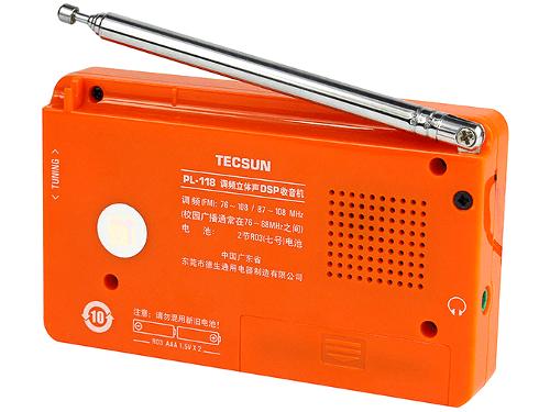 Задняя сторона приёмника TECSUN PL-118