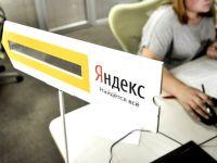 Экспресс - доставка сайта в Яндекс.