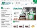 glavrele.ru