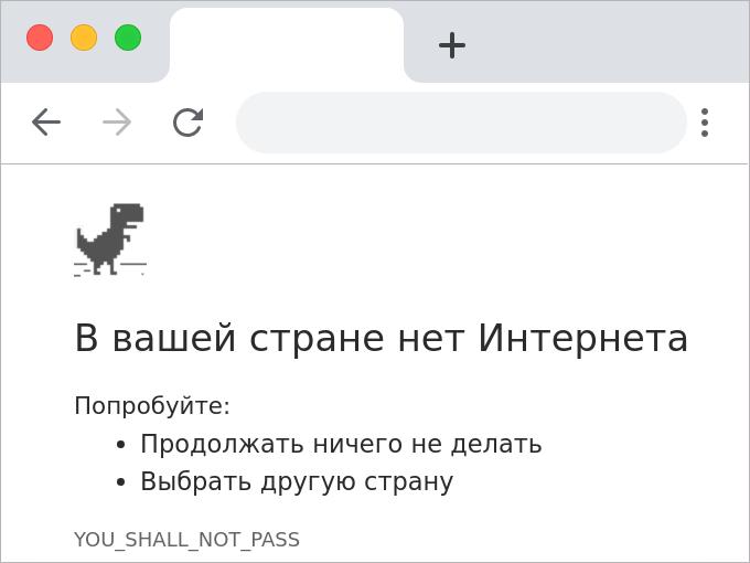 О сути закона об изоляции Рунета кратко и доходчиво.
