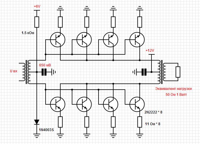 Схема каскада усилителя мощности «Радиостанции 151 палаты».